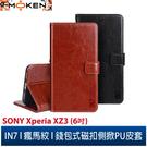 【默肯國際】IN7 瘋馬紋 SONY Xperia XZ3 (6吋) 錢包式 磁扣側掀PU皮套 手機皮套保護殼