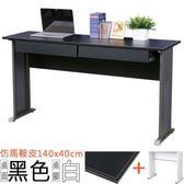 Homelike 格雷140x40工作桌-仿馬鞍皮(附二抽)-黑桌面/白腳
