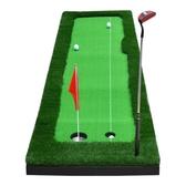 【送球桿】室內高爾夫套裝推桿練習器GOLF球道練習毯【步行者戶外生活館】