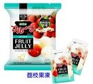 皇族果凍(160g)*芒果、葡萄、荔枝、百香果/ 包
