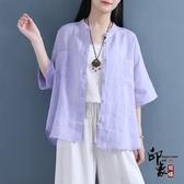 純色文藝復古棉麻短袖襯衫女 寬鬆 大尺碼夏裝立領襯衣苧麻上衣女‧復古‧衣閣