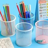 筆筒 黑色金屬鐵筆筒創意可愛大容量學生時尚網狀個性簡約小清新文具用品桌面