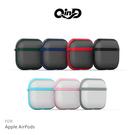 【愛瘋潮】QinD Apple AirPods  霧感防摔套(無線有線皆通用)