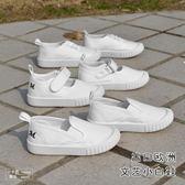 兒童文藝小白鞋男童小布鞋女童軟底室內鞋學生活動白鞋幼兒園單鞋 雲雨尚品