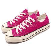 Converse Chuck Taylor All Star 70 紅 玫瑰紅 奶油底 1970 男鞋 女鞋 低筒 帆布鞋【PUMP306】 161445C