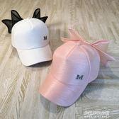 百搭新款蝴蝶結鴨舌帽時尚棒球帽學生防曬太陽帽  朵拉朵衣櫥