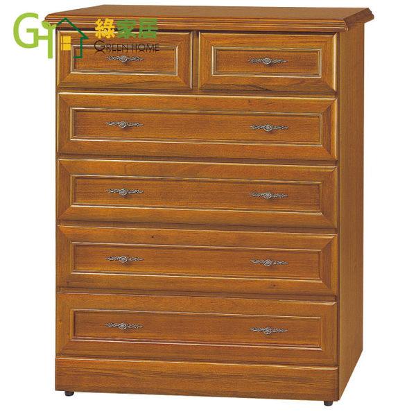 【綠家居】坎特 樟木色3.3尺實木六斗櫃