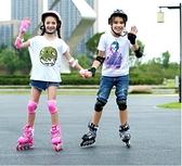 直排輪 輪滑溜冰鞋兒童全套套裝3-6初學者5可調大小8旱冰4男童12女童10歲【快速出貨八折搶購】