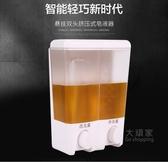 給皂機 酒店浴室手動雙頭皂液器賓館壁掛式沐浴露盒洗髮水盒家用洗手液瓶 3色