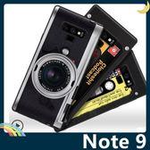 三星 Galaxy Note 9 復古偽裝保護套 軟殼 懷舊彩繪 計算機 鍵盤 錄音帶 矽膠套 手機套 手機殼