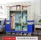 衣櫃 簡易布衣柜家用兒童單人簡約現代組裝...