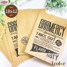 icolor 文字風食物包裝紙袋(12個入)