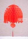 一定要幸福哦~~開幕紅彩球2個(2尺)、,結婚用品、開幕剪綵