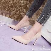 黑色網紅尖頭超細跟工作高跟鞋職業女春2020新款鉚釘淺口絨面單鞋 年終大酬賓