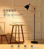 落地燈現代簡約LED護眼釣魚燈遙控創意北歐客廳臥室書房立式臺燈igo時光之旅