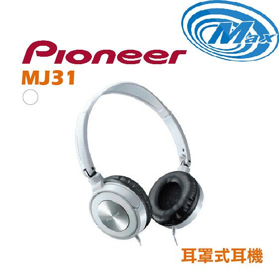 《麥士音響》 【有現貨】Pioneer先鋒 耳罩式耳機 MJ31 2色