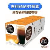 雀巢-美式晨光咖啡膠囊 (48顆/48杯)