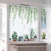 窗戶貼膜玻璃貼紙浴室磨砂透光不透明