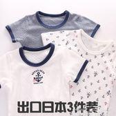 日系童裝外貿兒童半袖短袖T恤寶寶小男童夏純棉上衣透氣速干可卡衣櫃