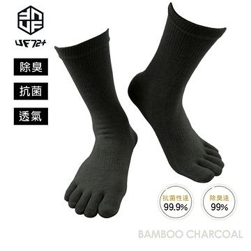 [UF72] elf除臭竹炭頂級五趾襪UF7015-深灰24-26