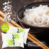 三福 蒟蒻麵條 185g【櫻桃飾品】【29544】