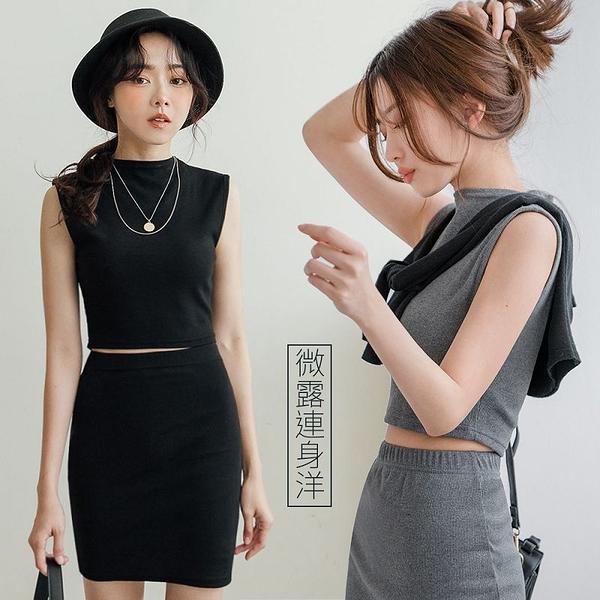 現貨-MIUSTAR 小性感露腰棉質洋裝(共2色)【NJ0975】