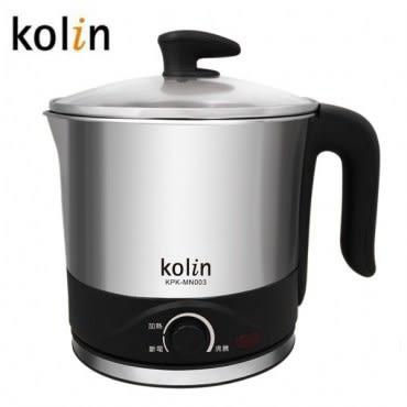 Kolin歌林1.5L 多功能304不鏽鋼單柄美食鍋 KPK-MN003