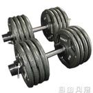 啞鈴 男士大重量杠鈴片20公斤30 50...