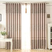 遮陽窗簾成品全遮光窗簾布簡約現代陽台落地窗客廳平面窗臥室飄窗  Cocoa