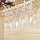 紅酒杯架倒掛家用紅酒架酒櫃擺件高腳杯架歐式創意葡萄酒杯架懸掛 樂活生活館