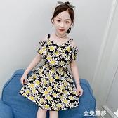 女童洋裝夏裝季新款雪紡裙小雛菊吊帶公主裙裝洋氣裙子 雙十二全館免運