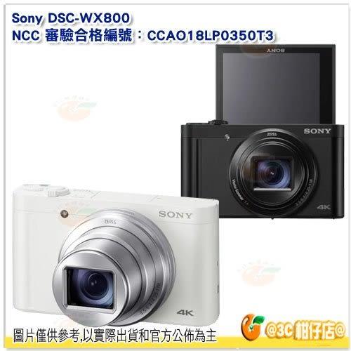 送原廠包+64G卡等4好禮 SONY DSC-WX800 WX800 台灣索尼公司貨 4K 24-720mm 翻轉螢幕