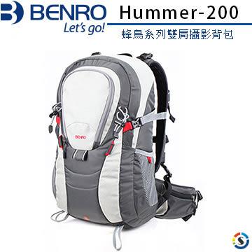 ★百諾展示中心★BENRO百諾 Hummer-200蜂鳥系列雙肩攝影背包(5色)(可放13吋筆電)