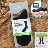 [買1送1] Snug 健康除臭紳士寬口襪 台灣製造