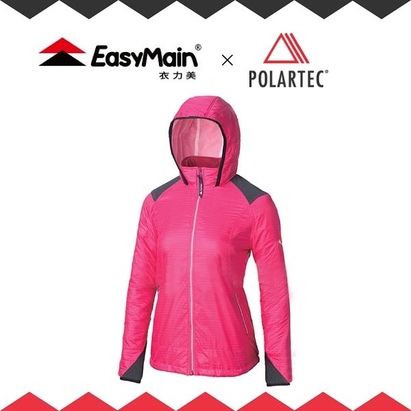 【EasyMain 女 動態保暖超輕防風透氣夾克《桃紅》】CE17096-14/防寒防風/戶外機能夾克/連帽風衣