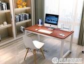 圓角電腦桌台式家用書桌學生學習卓寫字桌寫字台辦公桌臥室小桌子『向日葵生活館』