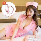 護士情趣內衣服制服誘惑角色扮演緊身夜火用品性感挑逗激情套裝女 【PINK Q】