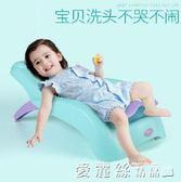 聖誕禮物兒童可折疊躺椅寶寶洗頭椅小孩洗頭床加大號嬰兒洗發架浴床浴盆 愛麗絲LX