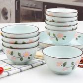 陶瓷飯碗家用中式創意防燙色釉瓷碗