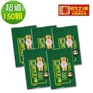 【新紅薑黃先生】美顏升級版30顆 x5包...