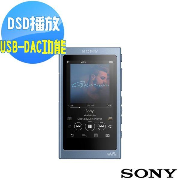 SONY Walkman NW-A46HN 高解析音樂播放器 32GB (藍色L)送 KKbox 30天儲值卡+SONY 杯墊