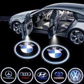 車門投影燈迎賓燈汽車內氛圍奔馳奧迪寶馬改裝用品大全照地燈抖音 京都3C