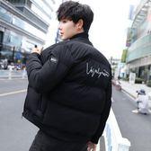 (百貨週年慶)棉衣男士外套冬季2018新款加厚棉服韓版學生短款面包服棉襖男冬裝
