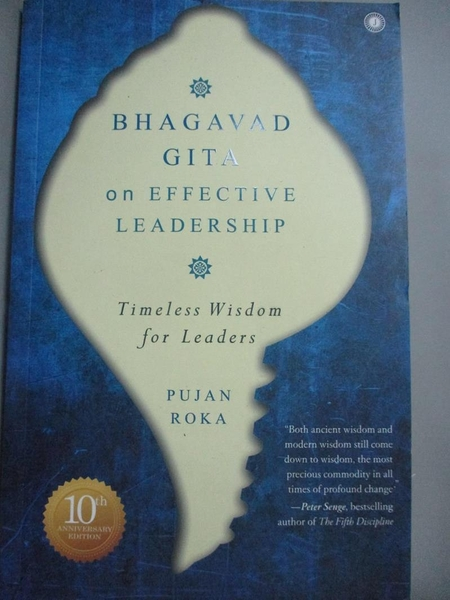【書寶二手書T1/財經企管_IAQ】Bhagavad Gita on Effective Leadership_Pujan Roka
