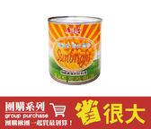團購24罐/箱 打9折 - 陽光農場-玉米粒(箱)