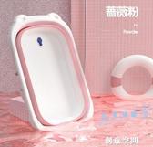 兒童浴盆 兒童摺疊浴盆兒童洗澡盆泡澡家用新生兒用品可坐躺大號沐浴桶 NMS