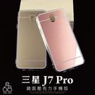 E68精品館 鏡面 背蓋 三星 J7 Pro J730 5.5吋 手機殼 保護殼 軟殼 保護套 壓克力 TPU 自拍