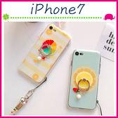 Apple iPhone7 4.7吋 Plus 5.5吋 夏日水果背蓋 浮雕手機殼 指環保護套 全包邊手機套 手繩保護殼 軟殼
