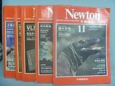 【書寶二手書T3/雜誌期刊_RHD】牛頓_11~15期間_共5本合售_體外受精等