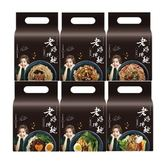 《老媽拌麵》6種口味任選6袋四川麻辣*6